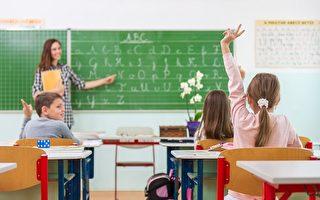 倫敦中華學校承辦2018兒童華語文能力測驗