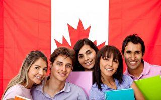 2018最适合新移民定居的加拿大10大城市
