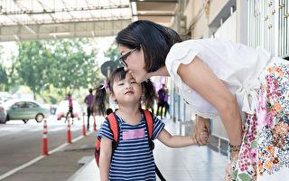 幼儿园禁体罚 最重罚30万加公布姓名