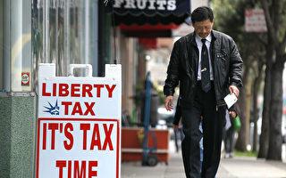 美今年報稅季 不要忘記三件大事