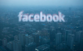 刪臉書帳號風潮中 您如何保護個資?