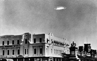 捕捉到UFO 美戰機飛行員驚呼「我的天啊」