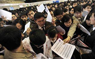 武汉招公厕管理需本科生 比医生老师要求还高