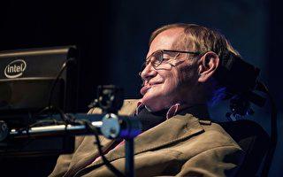 霍金患致命漸凍症 卻多活50年 原因為何?