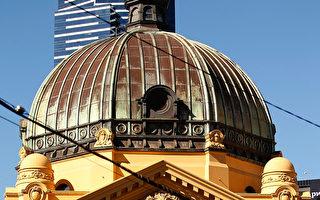 弗林德斯火車站穹頂10噸鳥糞獲清除