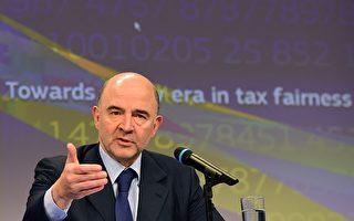 欧盟拟征数码税 爱尔兰何去何从?