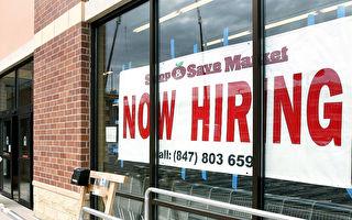 美2月增31.3萬工作 失業率4% 三大股指齊揚