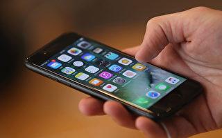 德国人如何处理旧手机?