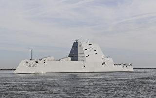 美國戰略司令部:新匿蹤戰艦或安裝核導彈