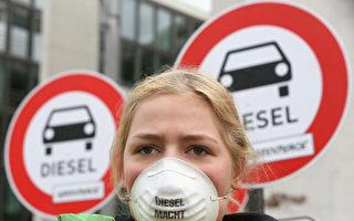 德国法院放行 柴油车不能开了?
