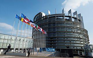 欧洲议会:3年来密会朝鲜14次谈无核化