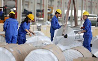 确认产业受损 美将对中国铝箔课188%双反税