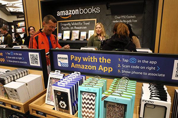 为客户开支票账户 亚马逊想涉足银行业?