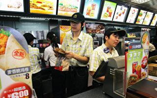 为啥中国人喜欢麦当劳星巴克和肯德基