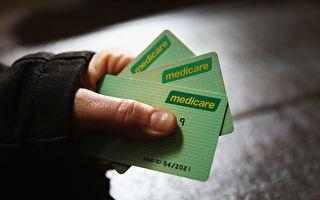 墨市醫生涉Medicare系統詐騙 被勒令退還40萬
