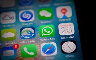 印度陆军:中共骇客欲入侵WhatsApp盗信息