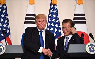 美韓首腦通話 確認朝鮮會談無核化目標