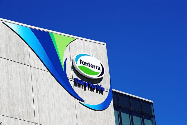 新西兰恒天然在中国巨额投资换来大幅亏损| 乳制品| 贝因美| 大纪元