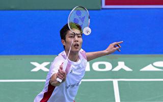 新加坡羽赛台湾金包银!周天成今年第二冠