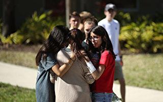 美众议院压倒性通过法案 拒绝校园暴力