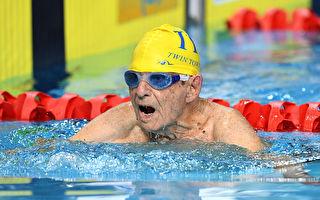 80歲練游泳 澳百歲老伯連破2項世界紀錄