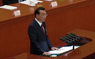 中共軍費年增8.1% 超台灣16倍 專家:留意超軍事手段