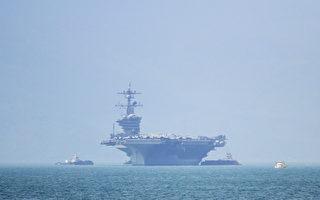 越戰後首艘美艦訪越南 各界關注中共反應