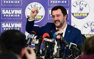 意大利大选 中右翼联盟领先 或现悬浮议会