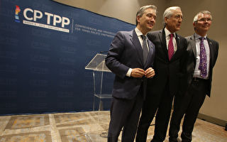 美退出TPP 11国8日签CPTPP 最快年内生效