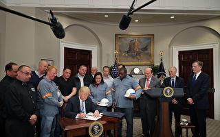 美商务部长:应对中共钢铝倾销 征税须广泛