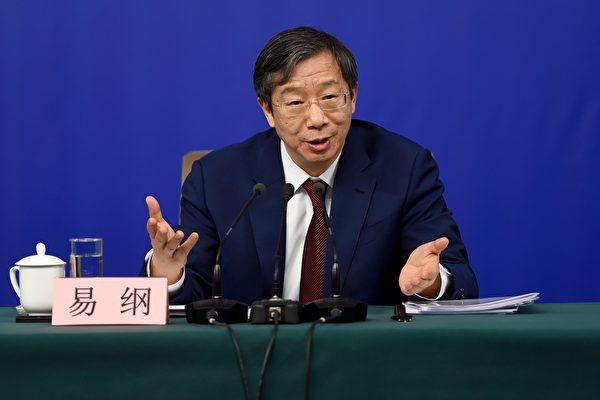 传易纲将接任中共央行行长 曾在美国当教授