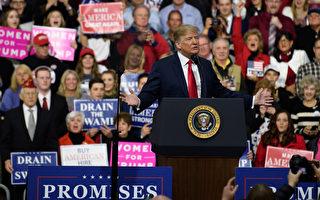 賓州集會:川普首度亮出2020年競選口號