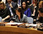 叙军若不守停火协议继续屠杀 美将采军事行动