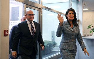 美國安顧問:安理會支持川普 持續對朝施壓