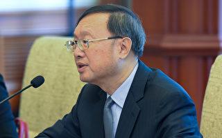 中共国务院副总理及部长名单曝光 杨洁篪落选