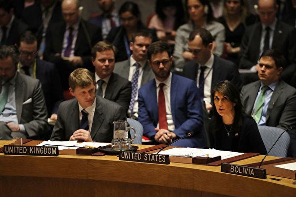 英美法德联合声明 谴责俄使用生化武器行刺