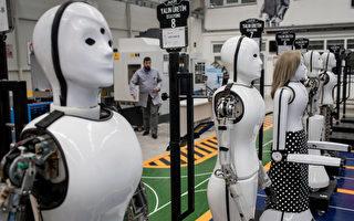 纽科学家:人类对机器人同样持种族偏见
