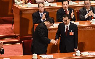 李克强权力如何?石涛:习王在重塑权力格局