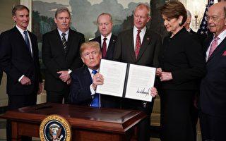 美媒:美國終於開始反擊中共的經濟入侵了