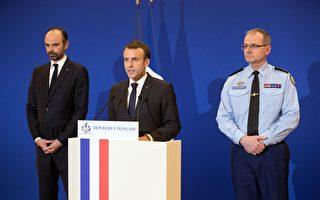 法国连环恐袭3死16伤 马克龙紧急返回巴黎