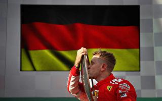 F1澳洲赛 法拉利赛车手维特尔获冠军
