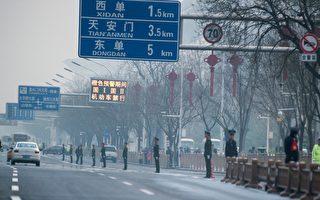 金正恩疑似秘访中国 美媒:川金会前求保险