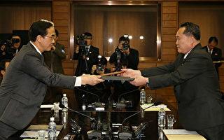 韓朝首腦會談敲定 4月27日在板門店