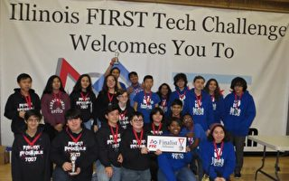 HSA Mckinley Park學校機器人團隊贏得6獎項