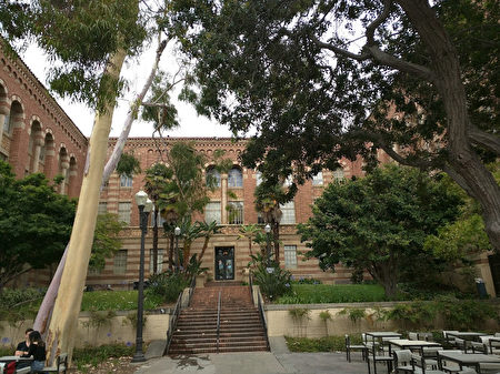 加州最高法院:州立大學有責任保護學生