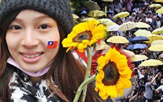 太阳花学运若在香港和大陆 学者预测结果