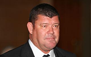 澳賭業大亨帕克因心理健康問題辭去皇冠職務