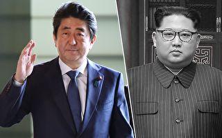 中朝首脑刚见 韩朝首脑将会 日本提日朝峰会