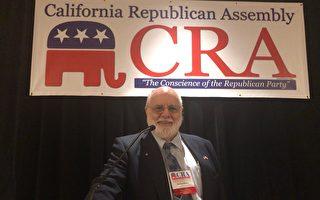 """""""加州共和党联盟""""通过反强摘器官决议"""