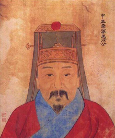 徐達為明朝開國功臣,也是明成祖朱棣的岳父。清 顧見龍《中國歷代名人畫像.徐達》。(公有領域)